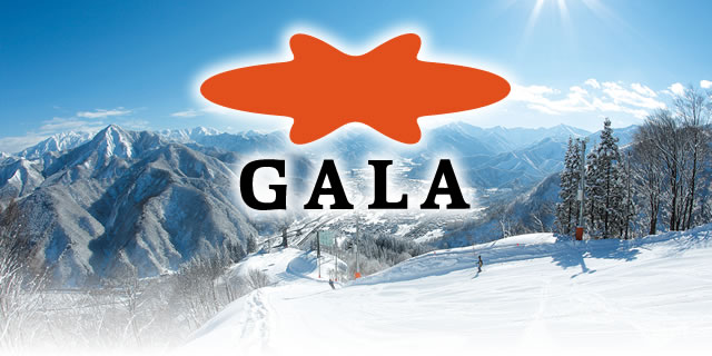 JR East Group, GALA Yuzawa Corporation